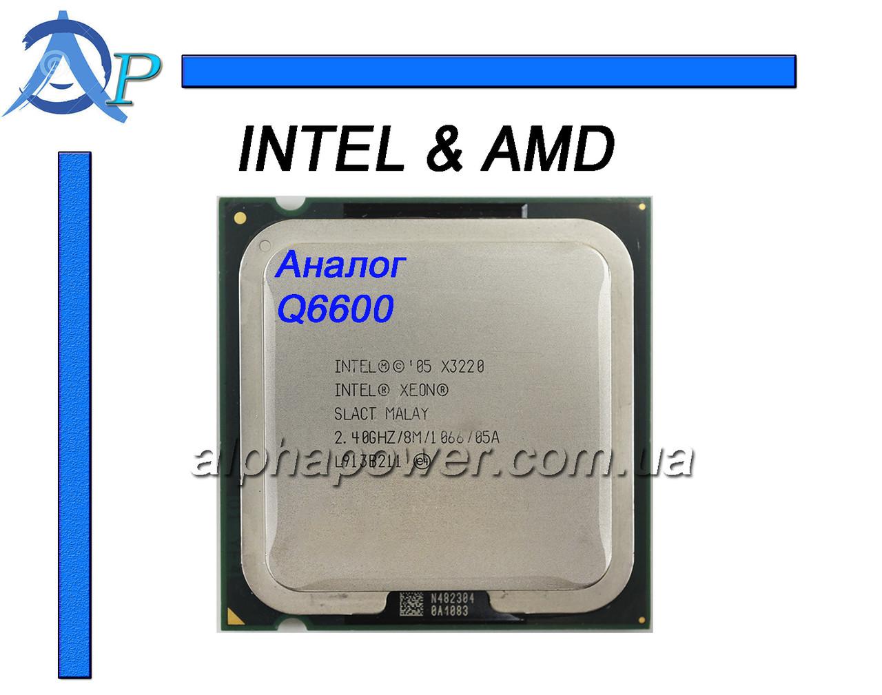 Q6600 Intel Core 2 Quad X3220 24ghz 1066mhz 8mb Socket 775