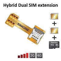 Шлейф адаптер на 2 Nano SIM + MicroSD в комбинированый лоток Double Dual SIM Card & Micro SD Adapter