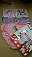 Трусики для девочек оптом Minie Mouse, Disney, 92-128 рр