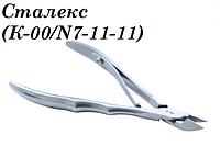 Сталекс (К-00/N7-11-11) Кусачки профессиональные для кожи (режущая часть - 11 мм)