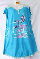 Женская котоновая ночная рубашка (р-ры 44-52) оптом со склада в Одессе.