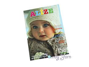 Журнал детский для вязания Alize №13