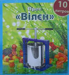 Прес для сока Вилен 10-ти литровый