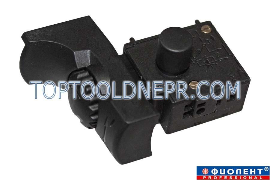 Кнопка для фрезера Фиолент МФ3-1100Э фирменная
