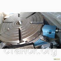 Homge HUT 300 поворотный делительный стол, фото 2