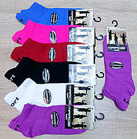 Носки детские спортивные микрофибра SPORT Marde Турция на 9-11 лет цветное ассорти 02122