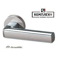 Дверная ручка Armadillo CUBE URB3 SN/CP/SN-12 матовый никель/хром/матовый никель