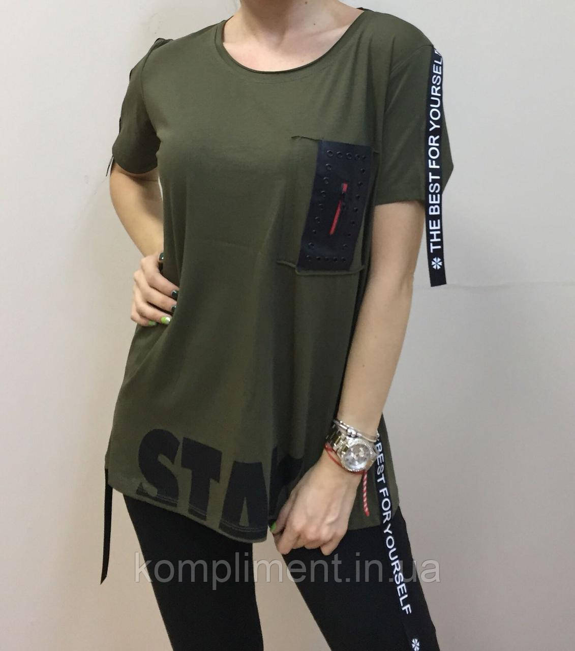 Летняя женская турецкая футболка 48-50 оливковая