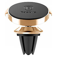 Автодержатель Baseus Small Ears Series Magnetic suction bracket (Air outlet type) Gold (SUER-A0V)