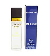 Мини парфюм  Armand Basi In Blue (Арманд Баси Ин Блю) 40 мл (реплика)