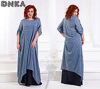 Легкое женское платье в пол свободного кроя 2расцв.