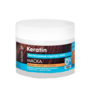 Маска для волос Keratin 300 мл