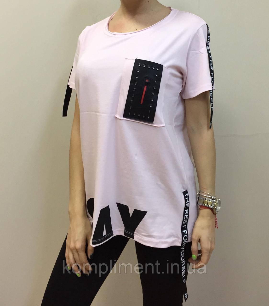 Летняя женская турецкая футболка 48-50 розовая