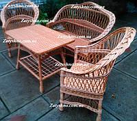 Комплект мебели из лозы | комплект мебели от производителя | кресла диван и стол плетеный из лозы