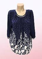Блуза женская больших размеров (2003/3)