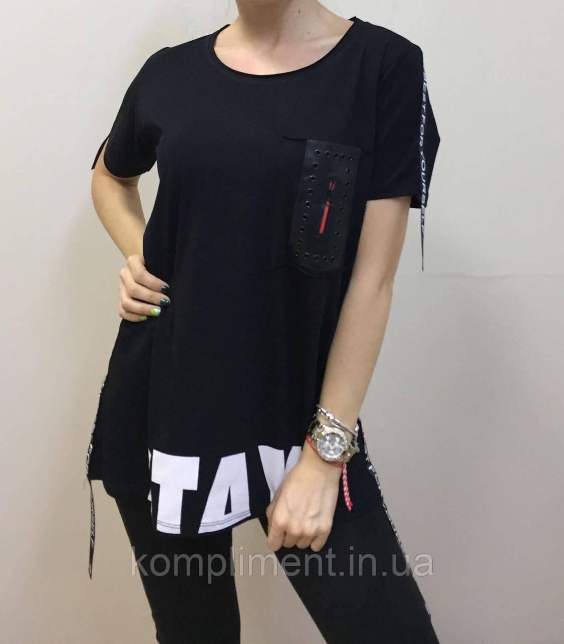 Летняя женская турецкая футболка 48-50 черная