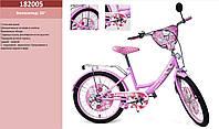 "Детский двухколесный велосипед Hello Kitty 182005 (Хелло Китти) 20"""