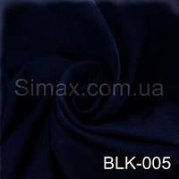Курточная ткань Парка Темно-синий, фото 1