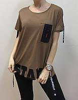 Летняя женская турецкая футболка 48-50 мокко