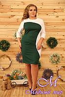 Облегающее женское платье больших размеров (р. 48-90) арт. Блюз