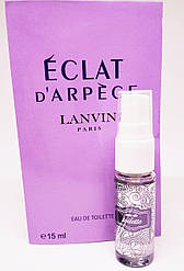 Lanvin Eclat d`Arpege - Mini parfume 15ml