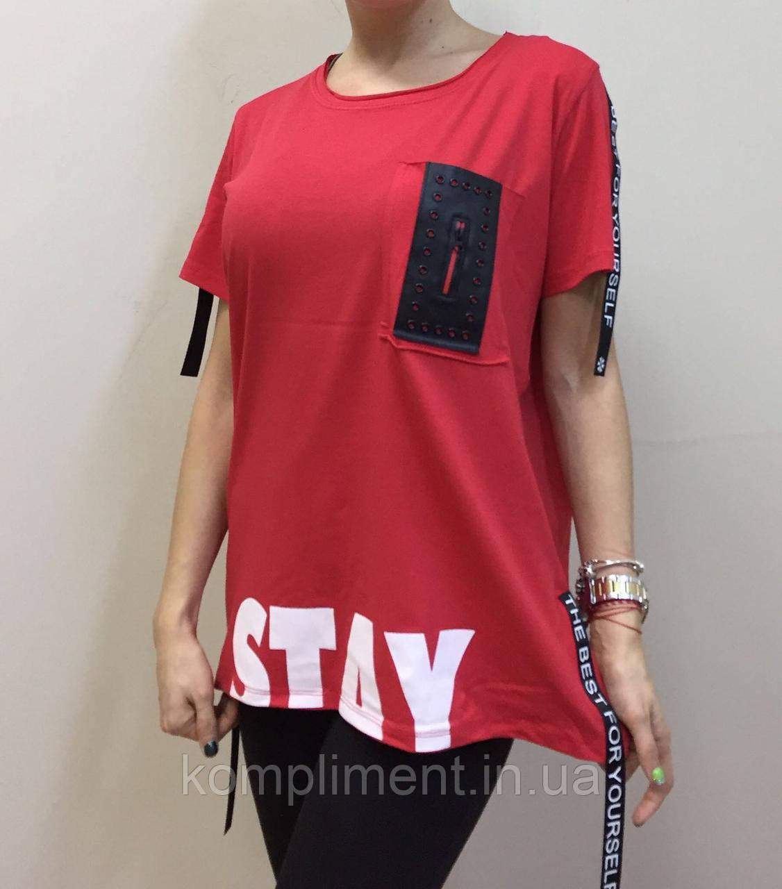 Летняя женская турецкая футболка 48-50 красная
