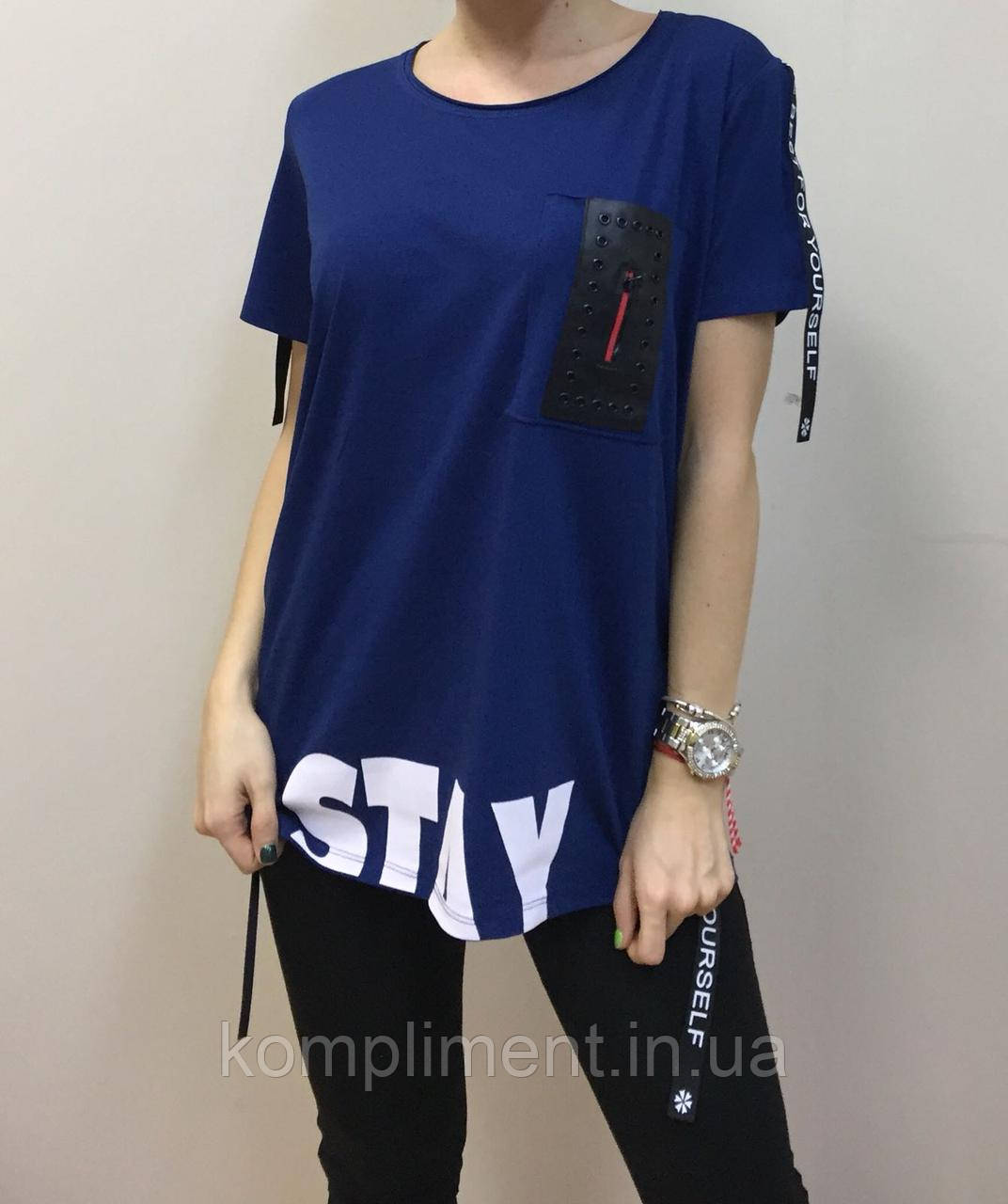 Летняя женская турецкая футболка 48-50 синяя