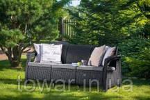 Cадовая мебель диван Corfu Love Seat Max
