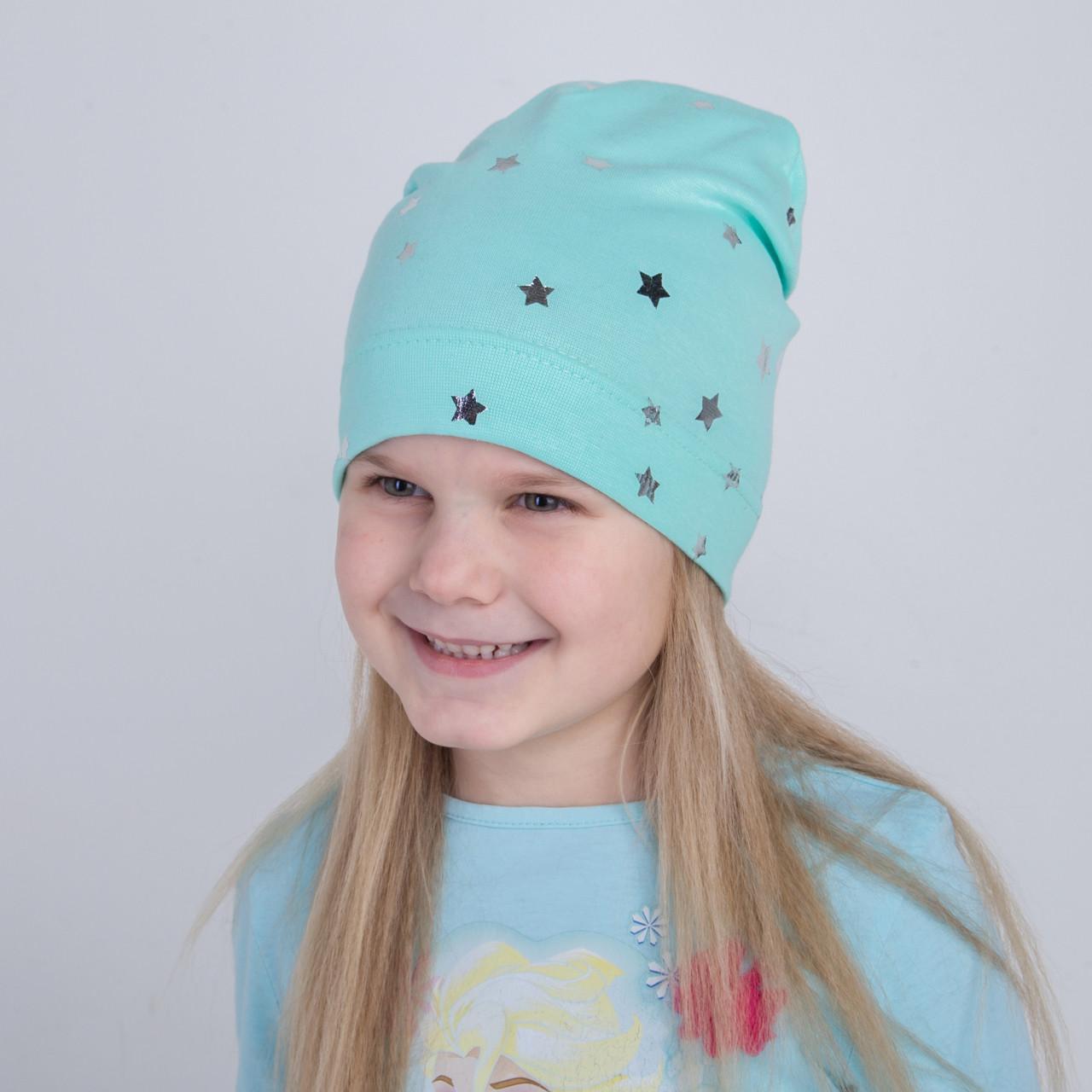 Шапка для девочек на весну оптом - Stars - Артикул 2215