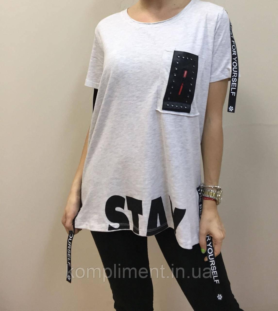 Летняя женская турецкая футболка 48-50 белая