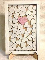Рамка для пожеланий с сердечками (с гравировкой и покраской), фото 3