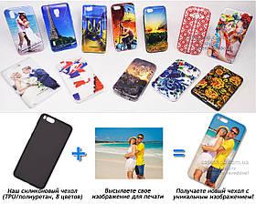Печать на чехле для Xiaomi Mi Note 3 (Cиликон/TPU)