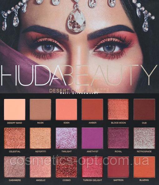 Тени Huda Beauty Desert Dusk Palette (реплика)
