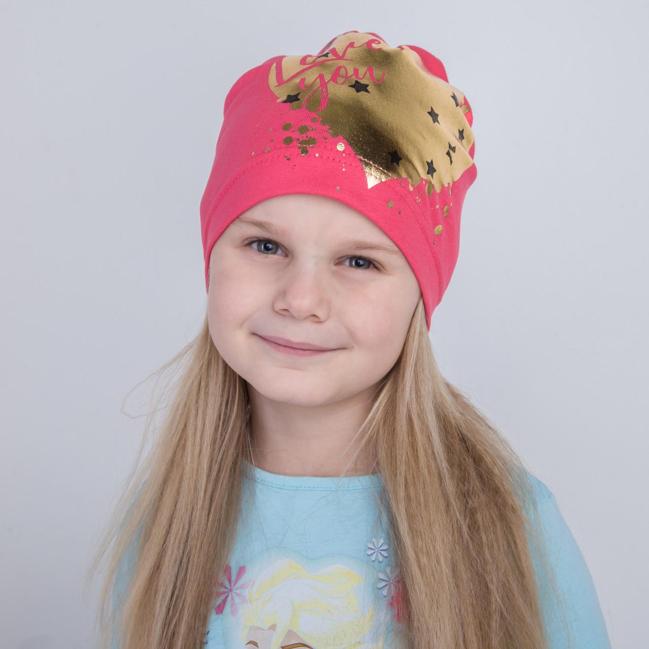 Стильная весенняя шапка для девочки - Love You - Артикул 2216