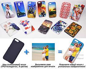 Печать на чехле для Xiaomi Mi6 (Cиликон/TPU)