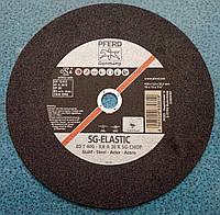 Абразивный отрезной круг, диск по металлу стали  на станок sg-elastic 400x3,8x32 Pferd Германия