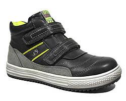 Демисезонные ботинки для мальчика на липучках Луч 32-35 р.