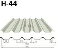 Профнастил Н-44