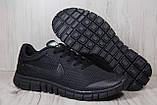 Кросівки для залу і перегони в стилі Nike Free Run 3.0 унісекс, фото 2