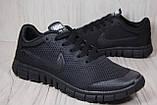 Кросівки для залу і перегони в стилі Nike Free Run 3.0 унісекс, фото 6