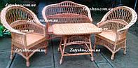 Дачная и садовая плетеная мебель из лозы