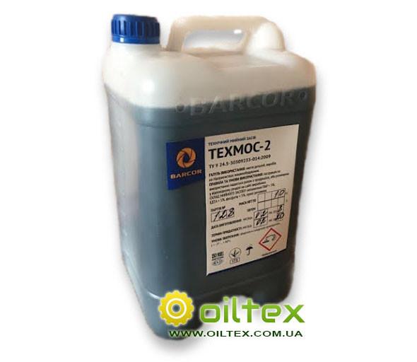 Техмос-2 техническое моющее средство, концентрат, 10 кг