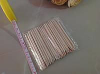 Апельсиновые палочки 10 шт (8см)