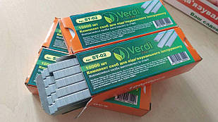 Скобы для подвязочного инструмента ST-02 Verdi Line