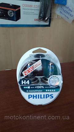 H4 XTREME VISION 130 PHILIPS H4 12V 60/55W P43T-38 / экстрим вижн 130 - НА 130% УВЕЛИЧЕН ПОТОК СВЕТА, фото 2