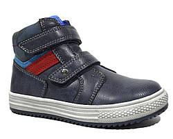 Демисезонные ботинки на мальчика Луч 27-31 р.