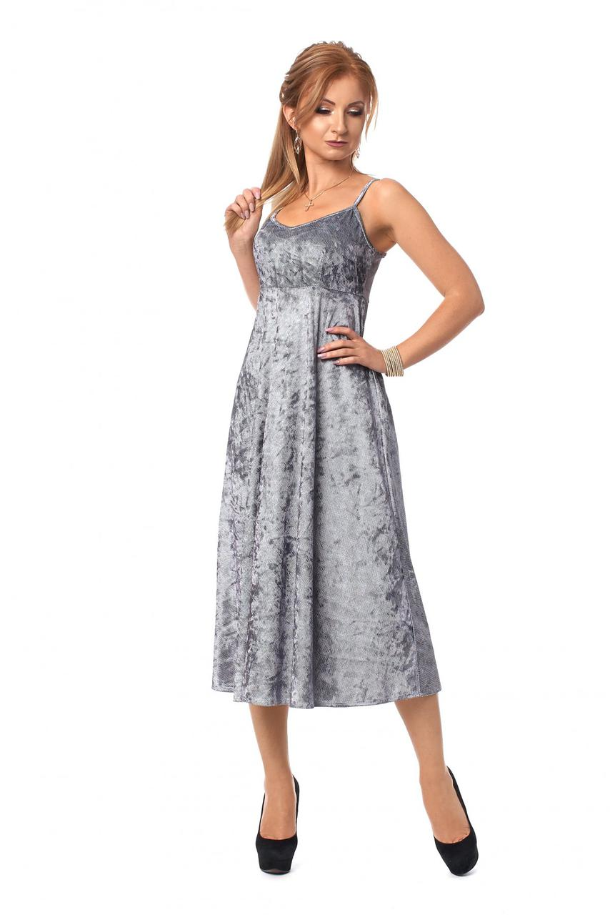 Модный женский сарафан