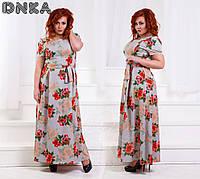 Красивое женское платье цветочный приет 4расцв.