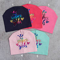 Модная весенняя шапка для девочки оптом - Girls - Артикул 2220