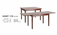 Стол раскладной СО-260 «Жанет» 1100(1470/1840)*700  ТМ Мелитополь Мебель